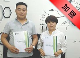 <b>热烈庆祝安徽泗县卢总成功加盟原叶硅藻泥</b>