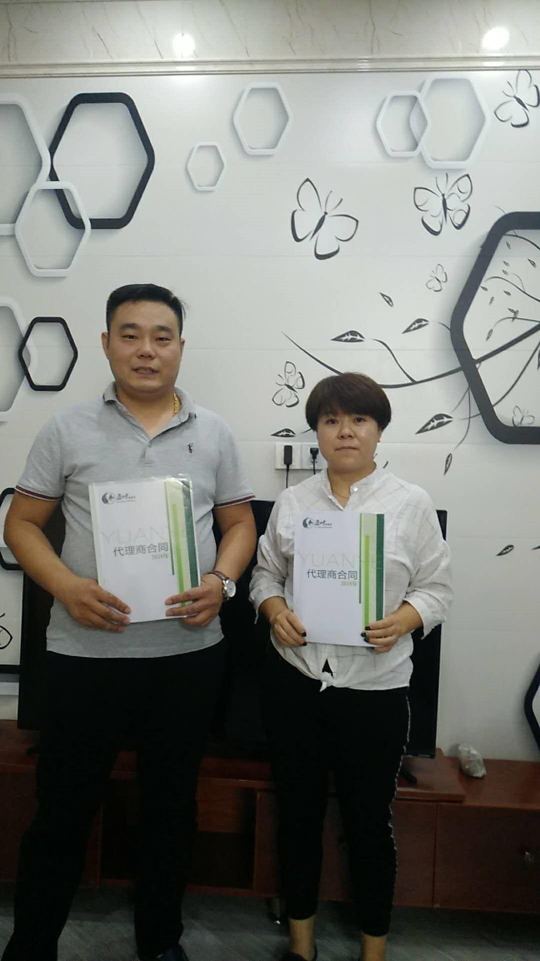 热烈庆祝安徽泗县卢总成功加盟原叶硅藻泥