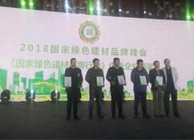 "<b>喜报|原叶硅藻泥荣获国家绿色建材品牌计划""质量领军品牌""!</b>"